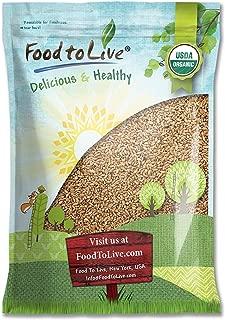 Organic Wheat Berries, 5 Pounds – Non-GMO, Kosher, Raw, Sproutable, Vegan, Sodium and Sugar Free