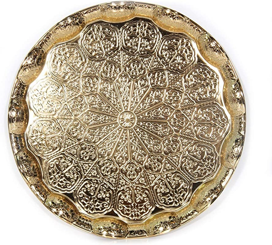 Turkish Ottoman Coffee Tea Beverage Serving Wavy Tray 35cm Gold