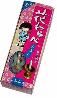 佐藤油脂のローソク 花わらべ 安心の10分 カラー 約300本