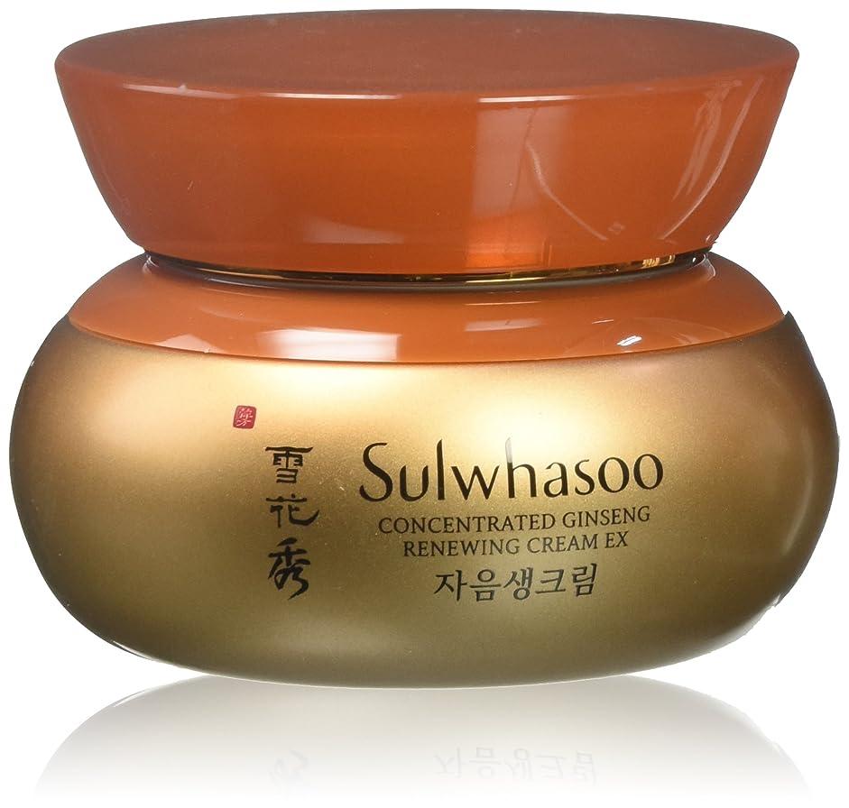 深く歩き回る先雪花秀 滋陰生(ジャウムセン)クリーム Concentrated Ginseng Cream 60ml