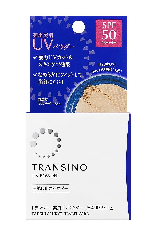 酔ったシンプルさ引数トランシーノ 薬用UVパウダー 12g SPF50 PA++++