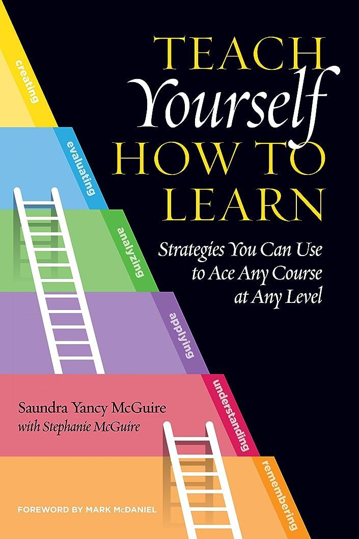 飛行機削除する蒸留するTeach Yourself How to Learn: Strategies You Can Use to Ace Any Course at Any Level (English Edition)