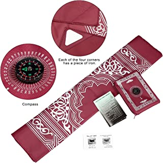 Pocket Prayer Mat Light and Muslim Travel Praying Rug Portable with Compass Muslim Prayer Rug Qibla Finder and Booklet Red Color Islamic Gift Muslim Portable Waterproof