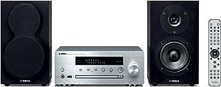 Yamaha MCR-N470D MusicCast Micro-componentensysteem, zilver/zwart