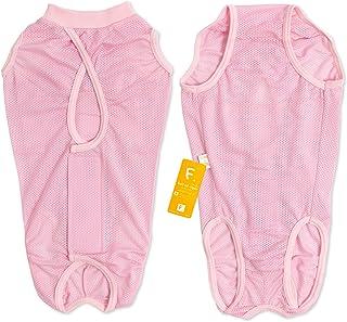 犬猫の服 full of vigor メッシュバッククロスマナーガード(R) マナー&サニタリーパンツ兼用 中型犬用 カラー 6 ピンク サイズ NXL マナーパンツ サニタリーパンツ フルオブビガー