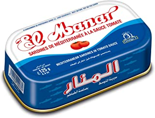 Canned Sardines in Tomato Sauce – Canned Mediterranean Sardines without Heads from..