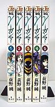 γ-ガンマ- コミック 1-5巻セット (ジャンプコミックス)