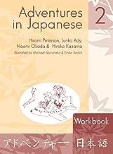 Best adventures in japanese 2 workbook Reviews