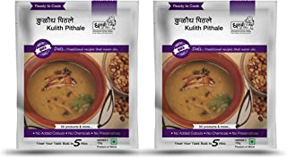 Dhanashree Gruha Udyog (Mumbai) Ready to Cook Kulith Pithale, Instant Spicy Horsegram Curry Mix, Indian Food (Pack of 2) - 100 grams each