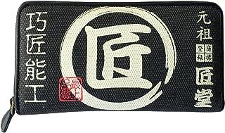 コヅチ(KOZUCHI) 匠堂 長財布 黒色 TD-06BK