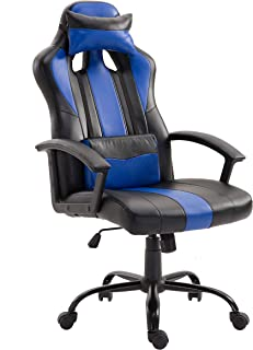 Ultimate Ergonomic Large Size Computer Racing Gaming Chair Leather Swivel Executive Office Home Chair with Adjustable Headrest & Lumbar Support blue