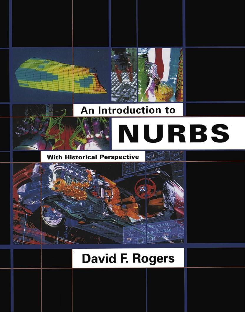 関係保険クランシーAn Introduction to NURBS: With Historical Perspective