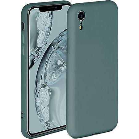 Eazy Case Handyhülle Silikon Mit Kameraschutz Für Apple Elektronik