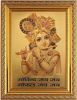 Elegant Golden Foil Photo of Shree Bal Krishna in Golden Frame (11 X 14 Inch)