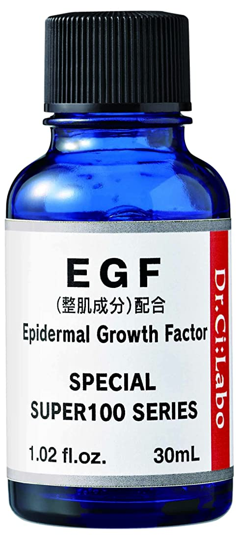 余分な小川絶縁するドクターシーラボ スーパー100シリーズ EGF 30mL 原液化粧品