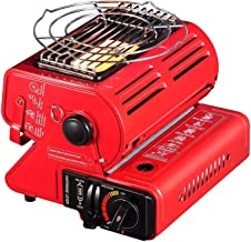 Camplux JK-1000 Portable Butane Heater, 4,400 BTU Outdoor Camping Gas Heater, Patio Heaters Adjustable Ceramic Gas Burner, Space Heater for RV Travel,Outdoor Heating,Fishing,Red