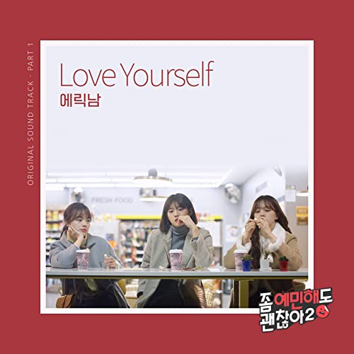 It's okay to be sensitive 2 OST Part 1 by Eric Nam on Amazon