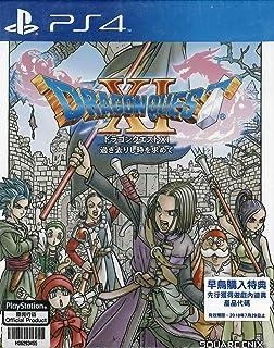 (PS4)ドラゴンクエストXI 過ぎ去りし時を求めて - アジア版 [並行輸入品]
