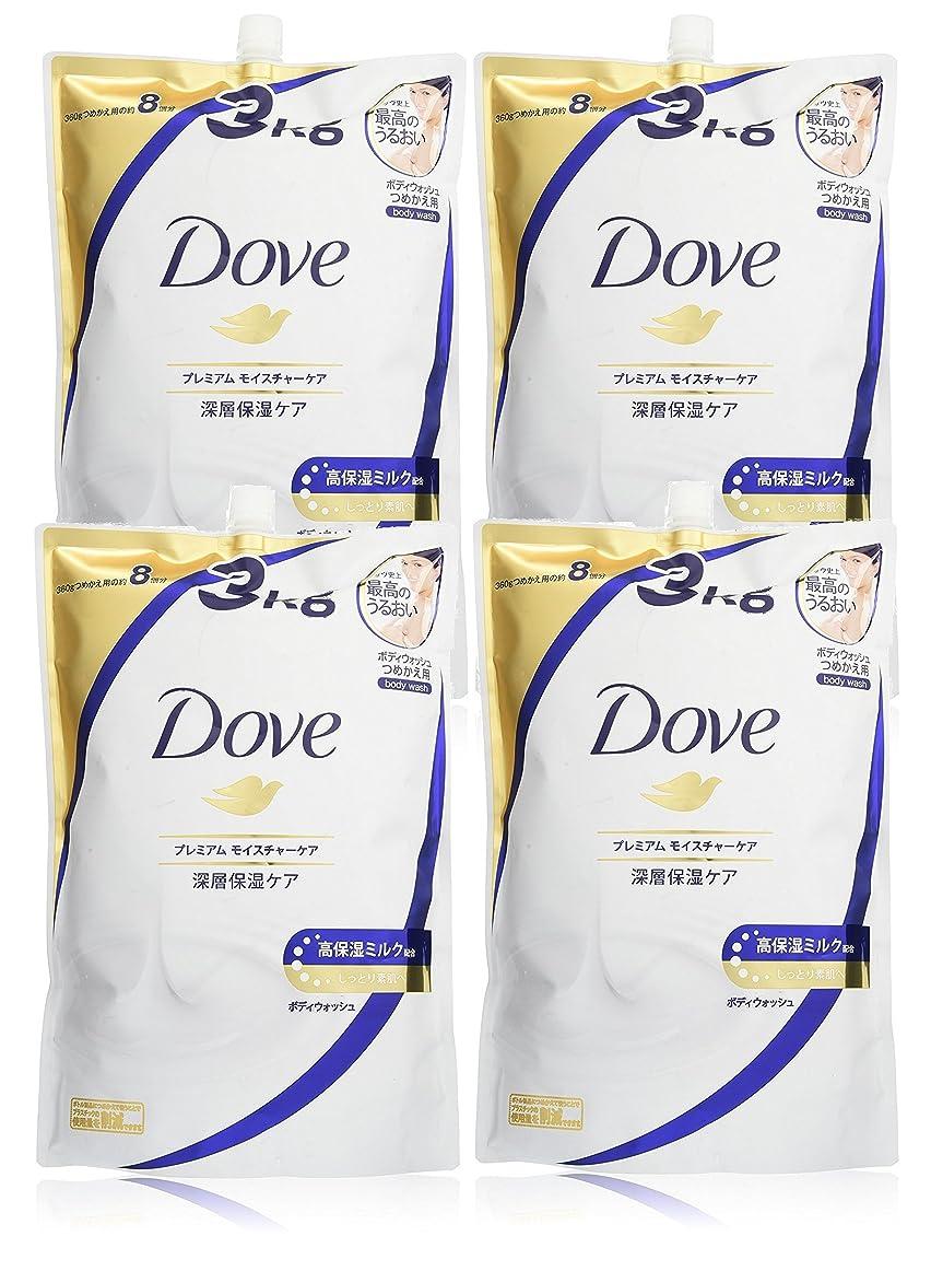 ゴミ箱を空にする音声学小人【ケース販売】 Dove(ダヴ) ボディウォッシュ プレミアム モイスチャーケア つめかえ用 3kg×4個