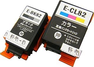 【純正品同様全色顔料系インク】IC82 エプソンIC82 互換インク ICBK82/ICCL82 2本セット DAIMARU