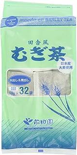 Maeda-En Barley Tea Reisuiyo, 32-Ounce