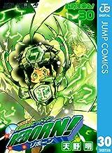 表紙: 家庭教師ヒットマンREBORN! モノクロ版 30 (ジャンプコミックスDIGITAL) | 天野明