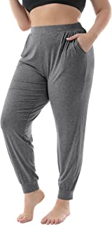 Women's Plus Size Casual Stretchy Relaxed Long Lounge Pants with 2 Pockets