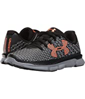 Under Armour Kids - UA BPS Clutchfit Rebelspeed (Little Kid)