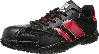 [サンダンス] 安全靴 軽量 スニーカー VP-2000 メンズ