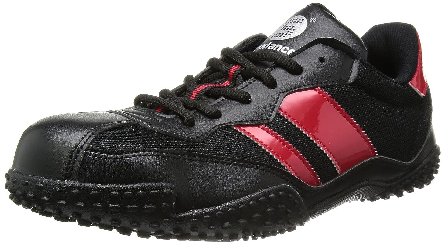 赤ちゃん修理工世界に死んだ安全靴 軽量 スニーカー VP-2000 メンズ