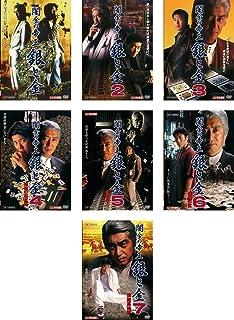 闇金の帝王 銀と金 1、2、3、4、5、6、7 [レンタル落ち] 全7巻セット [マーケットプレイスDVDセット商品]