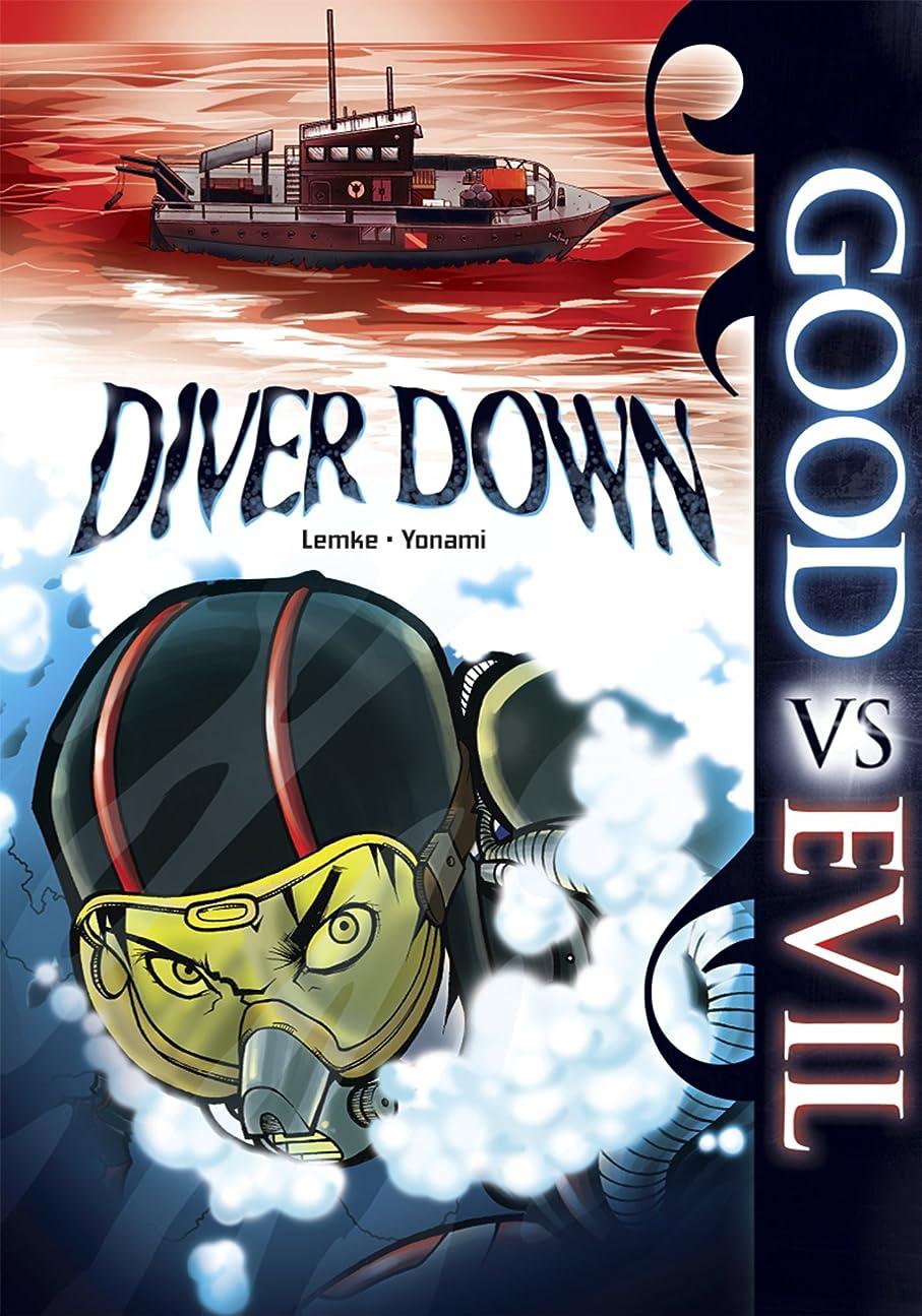 どっちプロトタイプ雪Diver Down (Good vs Evil) (English Edition)