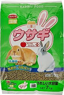 スマック ウサギ 7㎏