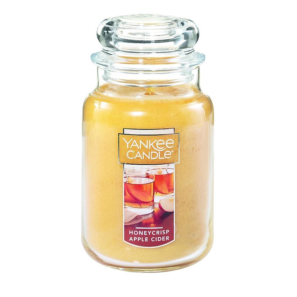 試用いくつかのステーキYankee Candle Company Large Jar Candle 1556016Z