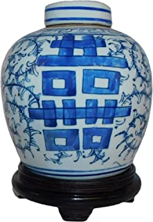 Oriental Furnishings Ginger Jar in Blue and White with Chinese Double Happiness Design