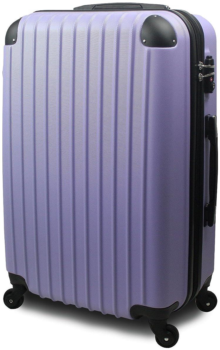 起点塩辛い焼くスーツケース キャリーバッグ 3サイズ (大型 Lサイズ?中型 Mサイズ?小型 Sサイズ) 超軽量 TSA搭載 ファスナー 【 コスモ2018 】