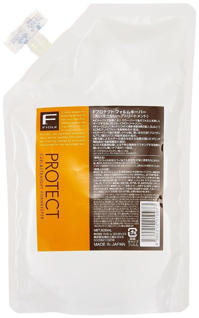 主婦挽く甘いFプロテクト フォルムキーパー 500ml レフィル (洗い流さないヘアトリートメント)