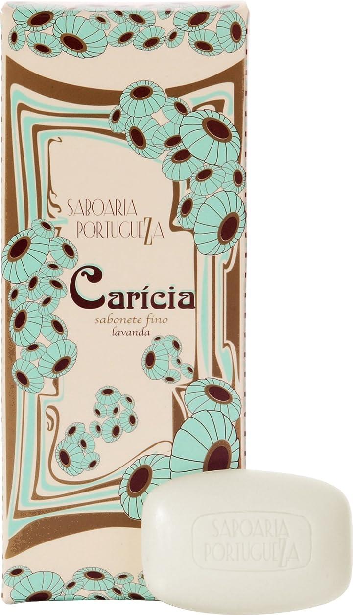 展望台話をする大宇宙サボアリア カリシア/caricia ソープセット3×150g ラベンダー