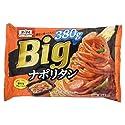 [冷凍] オーマイ Bigナポリタン 380g