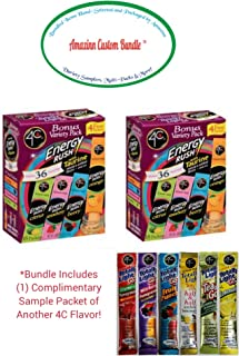 4C Energy Rush Variety Drink Mix, 18-Count Box (Pack of 2 Boxes) + Complimentary Sample Packet Bundle