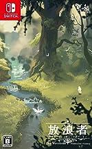The Wanderer: Frankenstein's Creature Std Edi - Nintendo Switch