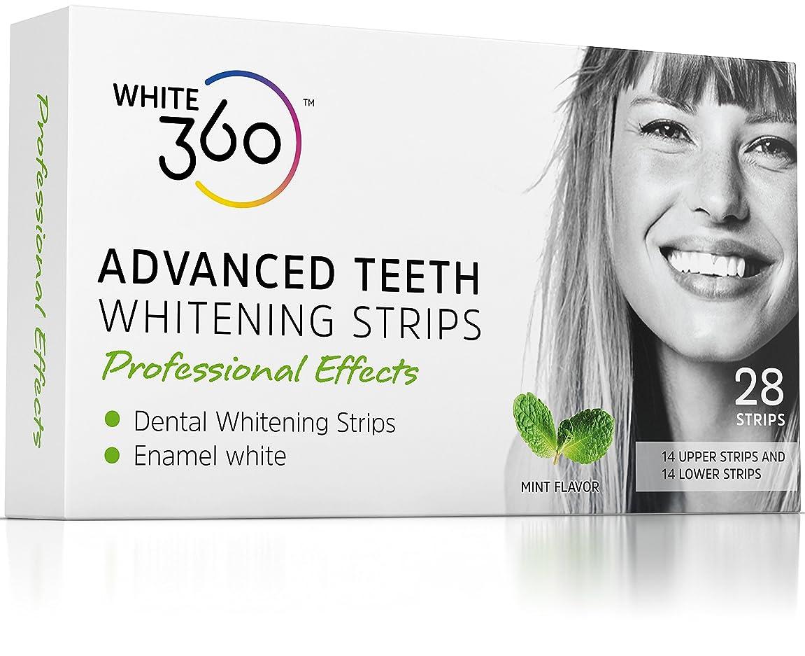 狂乱邪魔する崖Advanced Teeth Whitening Strips - Professional Strength Whitestrips 14 Day Supply by White 360 by White 360