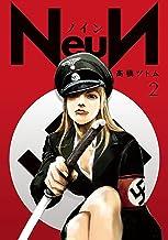 表紙: NeuN(2) (ヤングマガジンコミックス) | 高橋ツトム