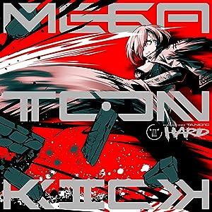 Go To Hell ( 収録アルバム: MEGATON KICK )