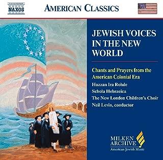 Chants and Elegies for Tisha B'av: Morning Kinot: Aseret Haddibb'rot - Exodus 20:2-17