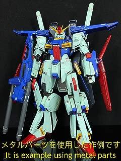 MG 1/100 MOBILE SUIT GUNDAM ZZ Double Zeta Gundam / Reinforced Double Zeta Gundam Ver.Ka Remodeling Metal Vernier (Full Set)