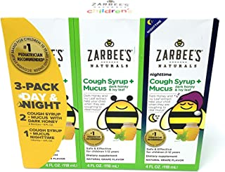 Zarbee's Child Natural Cough Syrup 3-day Pack Day/night Dk Honey Mucus Relief - 4 oz each (12 oz total)