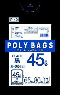 オルディ ポリバッグビジネス 45L 厚手0.04mm 黒 10P×50