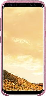 حافظة حماية لهاتف أس 8 بلس من سامسونج بعرض ليد S8 EF-XG950APEG