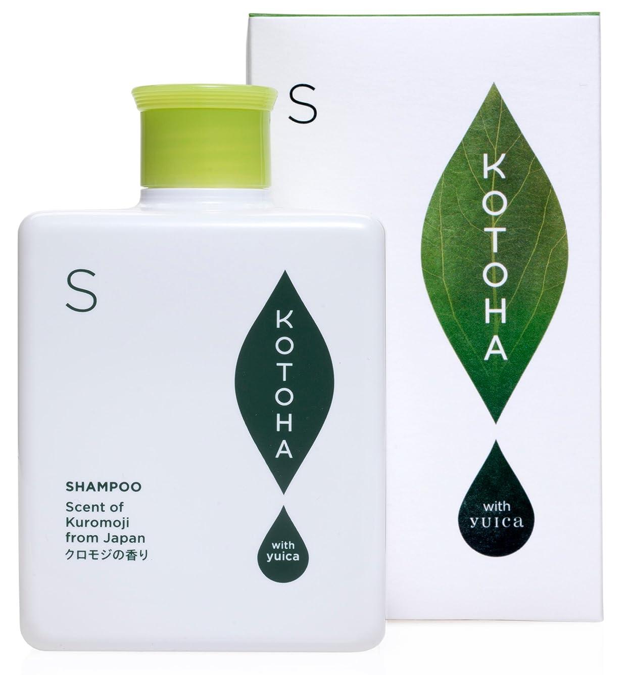 仲介者改善将来のKOTOHA with yuica ヘアシャンプー やすらぎの香り(クロモジベース) 300mL